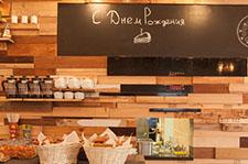 Кафе Массимо'с в Северсталь